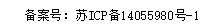 北京应用高级技工学校党委副书记